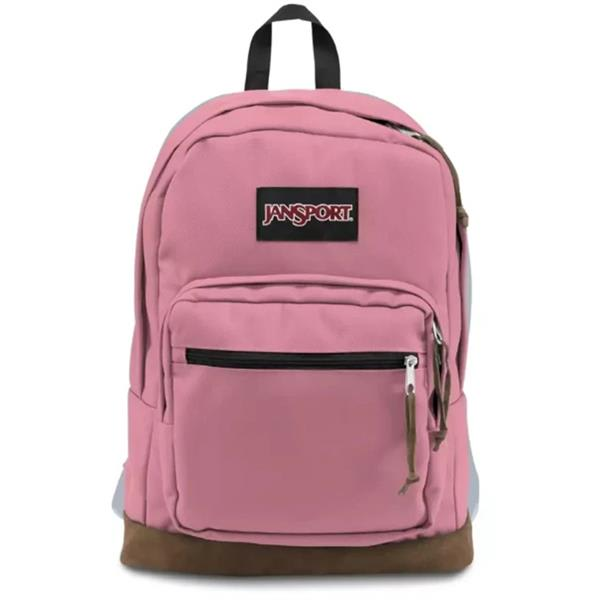 The House – JanSport Right Pack Backpack